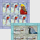 Pheasants - Sheetlet 5 stamps + 1 label
