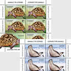 Leopard-Type Animals - Sheet of 5 Stamps + 1 Label