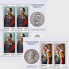 Romanian Postage Stamp Day - The Uniforms Of The Romanian Royalty (II) - Sheet x 4 stamps + Ilustrated Border