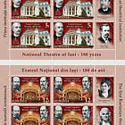 National Theatre of Lasi,180 Years - Sheet of 6 stamps + 3 labels
