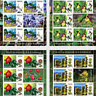 Protected Flowers From Romania - Sheet x 5 stamps + 1 labels