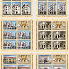 140 Years since the Establishment of Banca Națională a României - Sheet of 5 stamps + 1 label