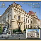 140 Years since the Establishment of Banca Națională a României