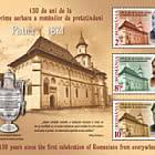 Nationaler Kulturtag - 150 Jahre seit der ersten Feier der Rumänen aus aller Welt