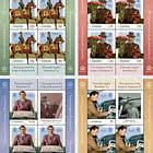 The Passions Of The Kings Of Romania (I) - Sheets x 5 Stamps + 1 Label