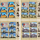 Buzau - 590 Years Of Documentary Attestation - Sheets x 5 Stamps + 1 Label + 3 Tabs