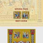 The Holy Easter 2021 -  Philatelic Album