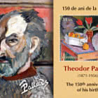 西奥多·帕拉迪(Theodor Pallady)-诞辰150周年