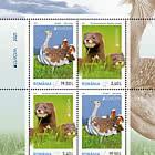Europa 2021 - Fauna Nacional En Peligro De Extinción