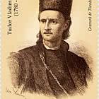 Zweihundertjahrfeier der Revolution von Tudor Vladimirescu