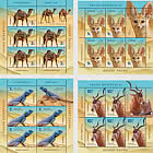 Desert Fauna - Sheets  x 5 Stamps + 1 Label