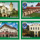 罗马尼亚城市 - Targu Mures