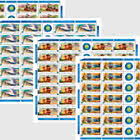 European Year of Railways - Sheet Of 28 Stamps + 7 Tabs