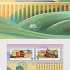European Year of Railways