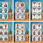 Peles Castle - Collections - Sheets x 5 Stamps + 1 Label