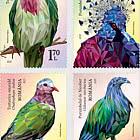 Pigeons Exotiques