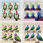 Exotic Pigeons - Sheets x 5 stamps + 1 label