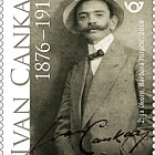 Prominent Personalities - Ivan Cankar