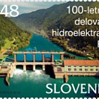 100 Years of the Fala Hydropower Plant