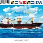 Slowenische Schiffe - Ljubljana