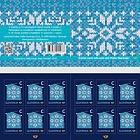 New Year 2018 - C - Knitting Pattern - SB