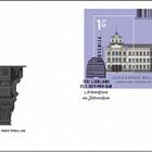 Architecture in Slovenia