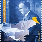Centenary of the Unification of Prekmurje with the Rest of Slovenia