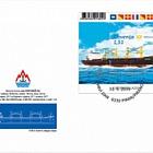 Slovene Ships - Portoroz