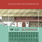 Rural Houses of Slovenia - Nace's House
