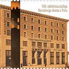 Centenaire de l'incendie du Narodni Dom à Trieste