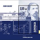 First Slovene Inventors - Ivan Bajde