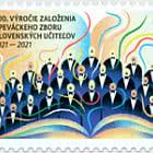斯洛伐克教师合唱团成立100周年
