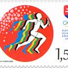 东京第三十二届夏季奥林匹克运动会