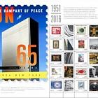65th Anniversary of UNPA New York