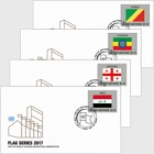 2017 Flag series (Sheet 53)