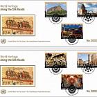2017 UNESCO Silk Roads - (3 Offices) - (FDC Set)
