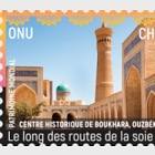 2017 World Heritage - UNESCO Along the Silk Roads - (Geneva)