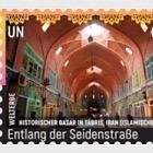 2017 World Heritage - UNESCO Along the Silk Roads - (Vienna)