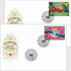 2017 International Day of Peace - (Vienna) - (FDC Single Stamp)
