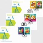 2017 World Food Day - (3 Offices) - (FDC Set)