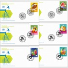 2017 World Food Day - (3 Offices) - (FDC Single Stamp)