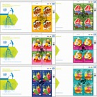2017 World Food Day - (3 Offices) - (FDC Block of 4)