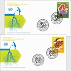 2017 World Food Day - (Vienna) - (FDC Single Stamp)