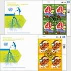 2017 World Food Day - (Vienna) - (FDC Block of 4)