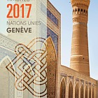 Annual Collection Folder 2017 (Geneva) - (Mint Condition)
