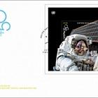 (New York) - UNISPACE+50 - (FDC M/S)