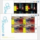 (Geneva) - UNISPACE+50 - (FDC Block of 4)