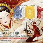 Macao 2018
