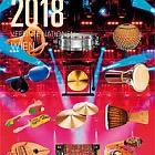 Dépliants Annuels 2018 - (Vienne)