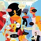 (Vienna) - World Languages - M/S CTO
